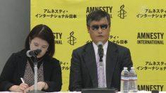 盲目の人権活動家、陳光誠氏が共産党の恐ろしさ訴え来日