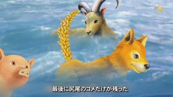 『三字経』第10単元 コメの由来
