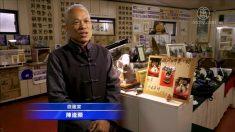 【動画ニュース】台湾彫刻家 「世界最小の犬」を制作