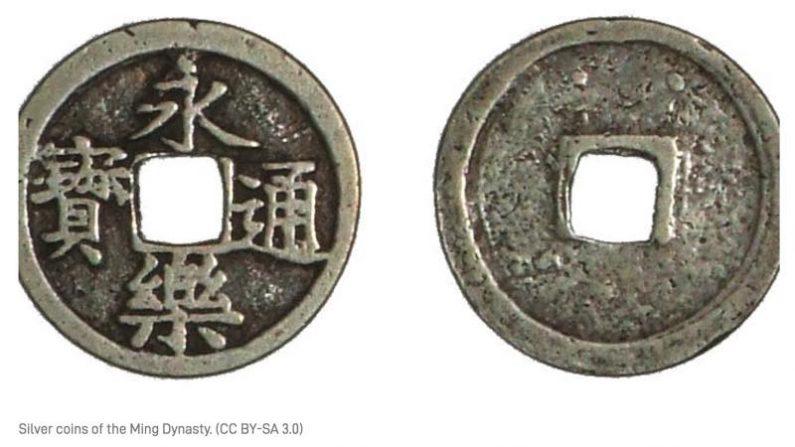 【明代中国】『十両の銀貨』が運命を変えた話