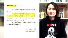 【動画ニュース】「夫の裁判を傍聴して!」人権派弁護士の妻が各国大使に訴え