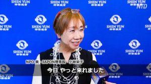 和ドレスデザイナー小林栄子氏「良い勉強になった」