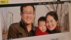 【動画ニュース】王全璋弁護士に4年半の実刑 人権団体「不当判決」