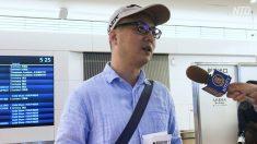 【動画ニュース】日本籍男性も香港で入国拒否 「一国二制度は有名無実」