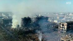 【動画ニュース】工場爆発続報 村の移転費用6億元が消え武装警官が陳情村民を鎮圧