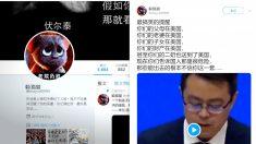 【動画ニュース】中国当局「米国への渡航は危険」ネットユーザー「超笑える」
