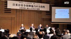 【動画ニュース】「台湾有事に備えた日米台の連携」東京で国際シンポジウム