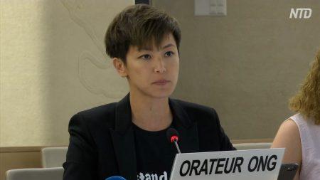 【動画ニュース】香港の民主派歌手が国連で演説 中国代表団が2度遮る