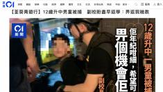 香港12歳児童の恐怖体験 個室で大人10数人から尋問=中国の入国審査で