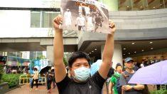 【動画ニュース】香港「雨傘運動」5周年 警察の暴力はさらにエスカレート