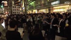 【動画ニュース】「中国共産党政権の脅威」在日香港人らが新宿で集会