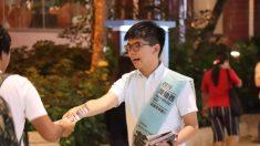 【動画ニュース】黄之鋒氏「中共は民主主義を恐れている」