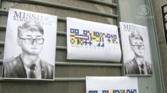 【動画ニュース】香港の元英領事館職員「中国で拷問」「香港人が多数中国に送られている」