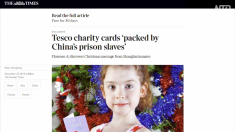 【動画ニュース】クリスマスカードに上海の刑務所からのSOS手紙 外国人受刑者の命がけの訴え