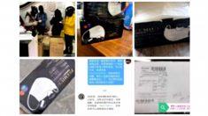 ネットで購入した4千枚のマスク 武漢への救援物資だった?