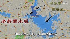中国版バミューダトライアングル 30年間で200隻がの船が失踪