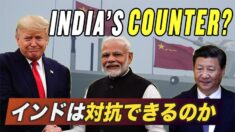 インドは中国に対抗できるのか【チャイナ・アンセンサード】Can India's Navy Counter China?