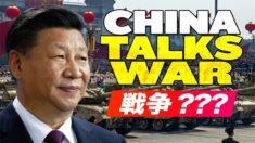 中国が再び戦争を語る…またしても…|「札束の山」香港のキャリー・ラム長官【チャイナ・アンセンサード】