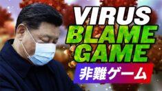 「コロナウイルスは外国から」 今度は誰のせい?【チャイナ・アンセンサード】China Shifts Blame for Coronavirus in Propaganda Push