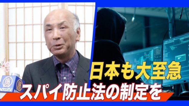 49820NTDJapan-Homepage