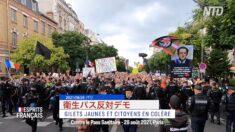 パリ「衛生パス」反対デモ 7週連続での開催